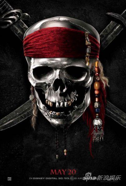 《加勒比海盗》5月7日全球首映 5月20日全美公映