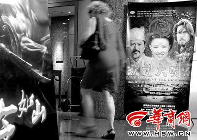 2011年6月13日,《欲望大明宫》前导海报出现在上海电影节指定酒店的大堂 本报记者 王智 摄