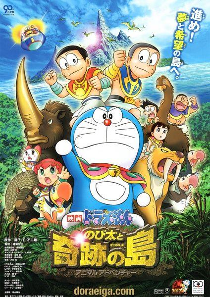 哆啦A梦 大雄的奇迹之岛-日本周末票房 机器猫三连冠 森田遗作如期上