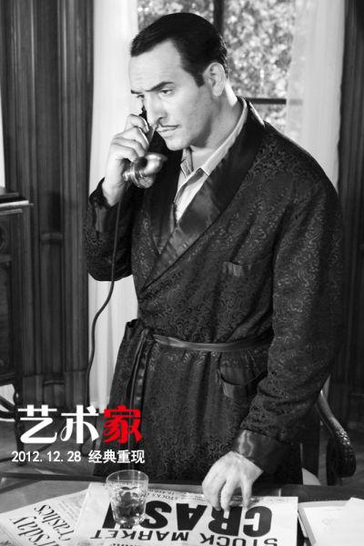 男主角紧张通电话