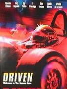 生死极速(Driven)