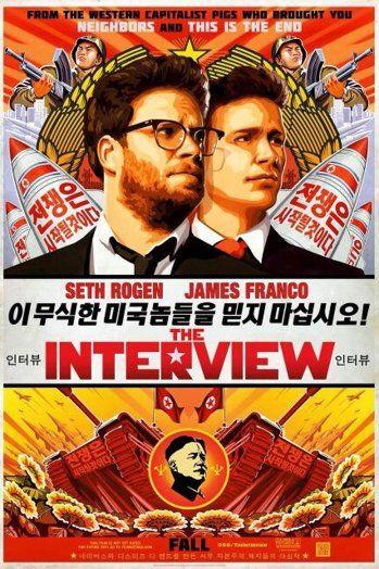 《采访》海报