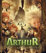 亚瑟和他的迷你王国