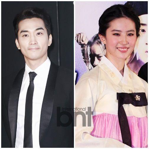 两人将出演中韩合作电影《第三爱情》