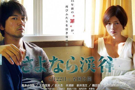 电影《再见溪谷》将于6月22号上映