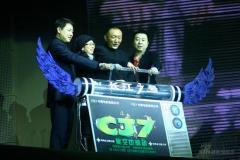 《长江七号》首映周星驰要你笑又要你哭(组图)