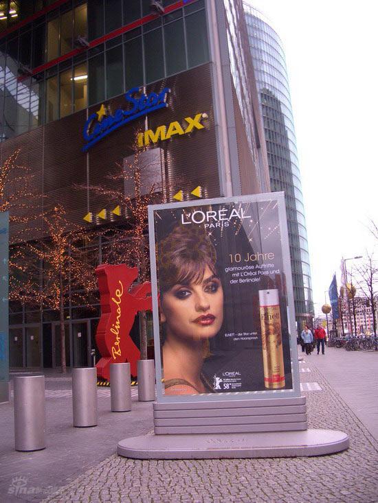 图文:柏林电影节倒计时--IMAX影院前