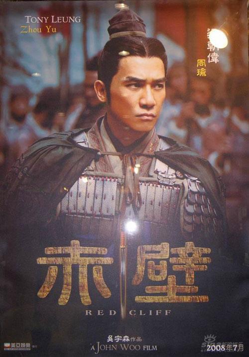 图文:《赤壁》个人海报--梁朝伟饰演周瑜