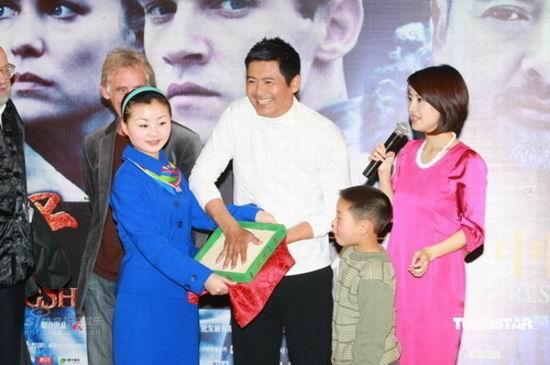 图文:《黄石的孩子》首映--周润发留手印