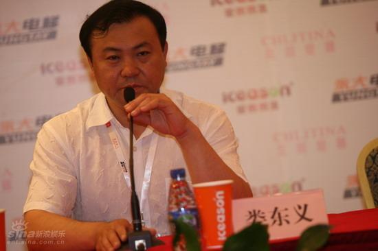 图文:《破冰》发布会--龙江电影制片厂娄东义