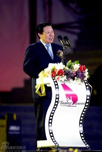 图文:金鸡百花电影节名誉主席孙家正宣布开幕