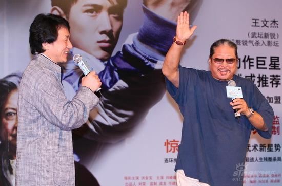 图文:《武术》首映--成龙洪金宝同台