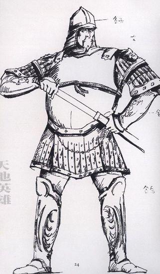 图文:《天地英雄》拍摄花絮画册--武士草图