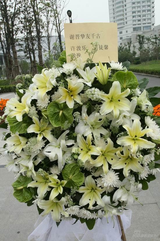 图文:谢晋追悼会好友送来鲜花凭吊故人