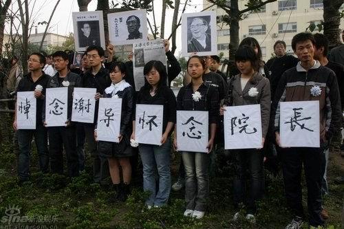 图文:谢晋追悼会上海大学学生前来悼念