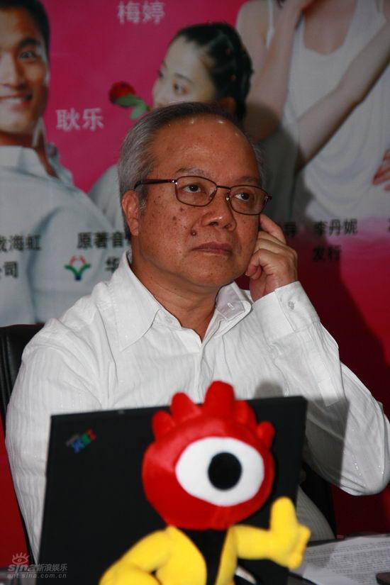 图文:《桃花运》发布会银都机构制作林炳坤