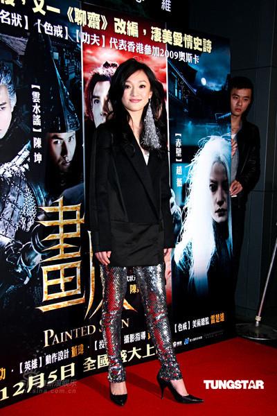 图文:《画皮》台湾宣传--周迅双腿纤细