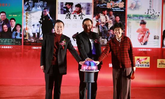 图文:华影推荐十部国产片--领导莅临揭幕