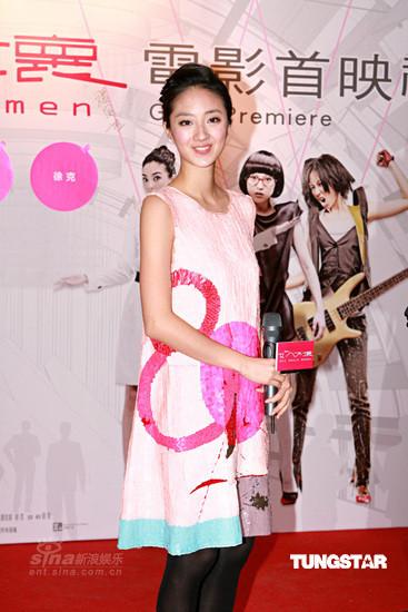 图文:《女人不坏》香港首映--桂纶镁纤细身材