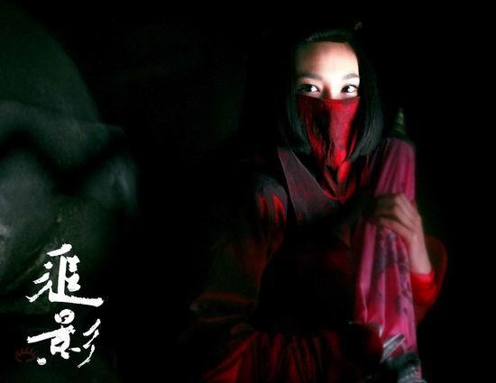 手绘古装女刺客