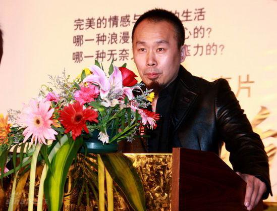 图文:《感情生活》发布会--导演杨竞泽发言