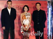 组图:《梅兰芳》韩国红毯仪式章子怡黎明出席