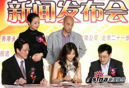 黄晓明李冰冰李力持加盟5510大电影计划(组图)
