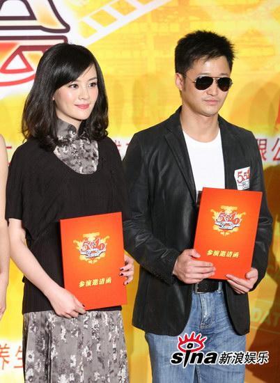 Liu Zi and Wu Jing