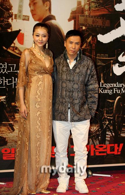 图文:《叶问》韩国首映--熊黛林甄子丹做宣传