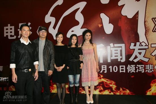 图文:《红河》北京首映-影片主创合影