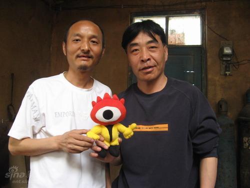 Ba Duo, Wang Shuangbo
