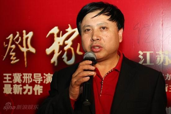 图文:中国电影艺术研究中心副主任饶曙光