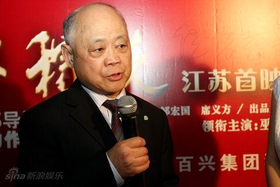 图文:《邓稼先》首映--电影学院教授黄式宪