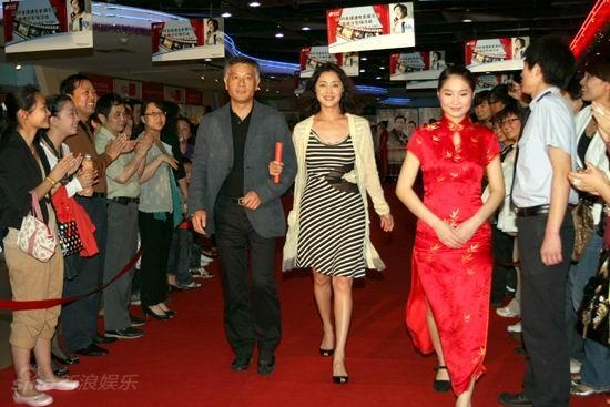 图文:《邓稼先》首映--主演巫刚刘蓓