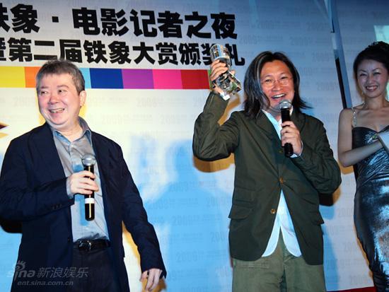 图文:第二届铁象大赏-陈可辛高举奖杯