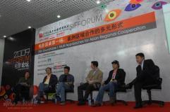 实录:亚洲电影论坛王中磊于冬呼吁扶植合拍片