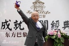 Xu Zheng