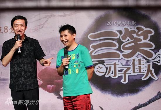 图文:《三笑》记者会-李菁(左)和何云伟