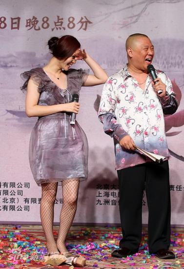 图文:《三笑》记者会-范冰冰脱鞋迁就郭德纲身高