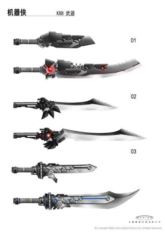 手绘科幻武器刀