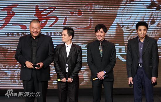 图文:《天安门》首映-四位男主演