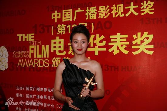 图文:第13届华表颁奖后台-优秀女演员得主范志博