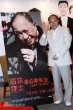 吴宇森让孙红雷挑角色年轻时受欢迎不输孙红雷