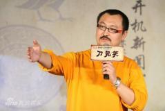 《刀见笑》开机张雨绮安藤政信主演(组图)