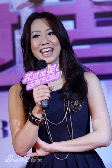 图文:《我的美女老板》开机-吴辰君久未露面