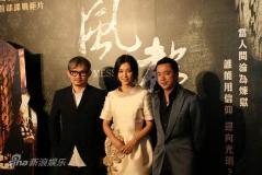 《风声》台湾盛大首映导演艺人倾巢出动(组图)