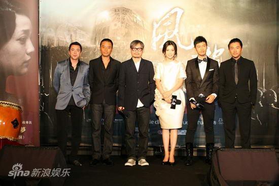 图文:《风声》台湾首映-主创齐聚一堂