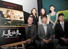 《天长地久》发布会导演李芳芳自曝被感染含泪