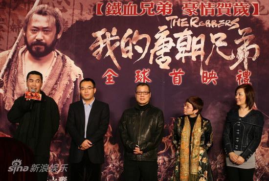 图文:《唐朝兄弟》首映-出品方代表合影