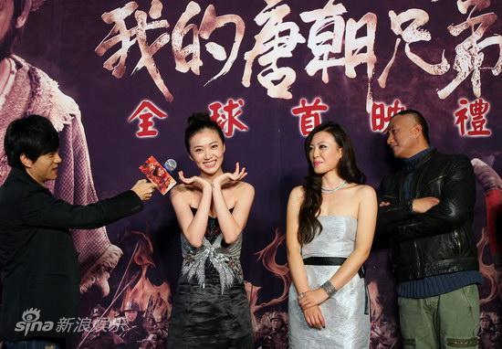 图文:《唐朝兄弟》首映-王晓现场引关注